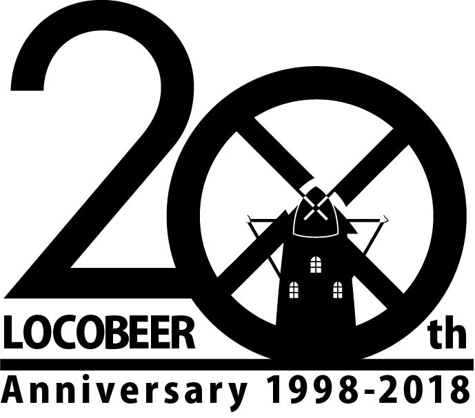 20brewerytour